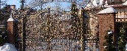 Ворота Калитки Заборы Фото